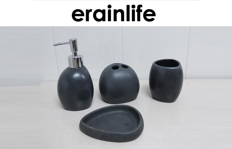 ERRN-0002